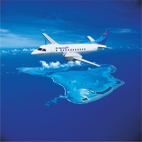 新西兰旅游+免签库克群岛